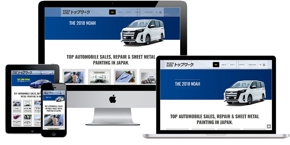 topwork_wordpress_automobile_classified_website - Lanka Websites